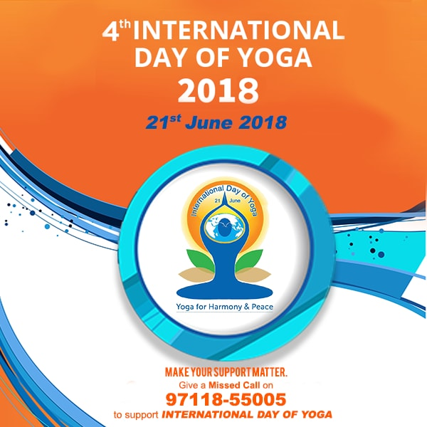 International Yoga Day 21- June-2018